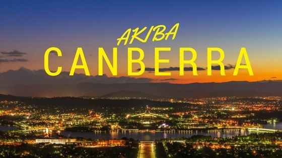 A Cheeky Trip to the Land of Politicians & Roundabouts + AKIBA Canberra. Anna Johnston - http://shenannagans.com