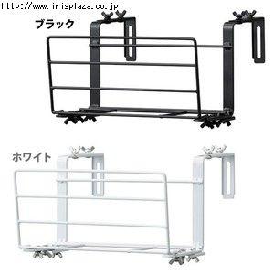 全2色 フェンスや手すり、ブロックに引っ掛けて使うプランターホルダー【商品コード:9604425F】
