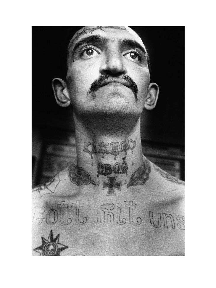 Sergei Vasiliev - Russian Criminal Tattoo Encyclopaedia Print No.10