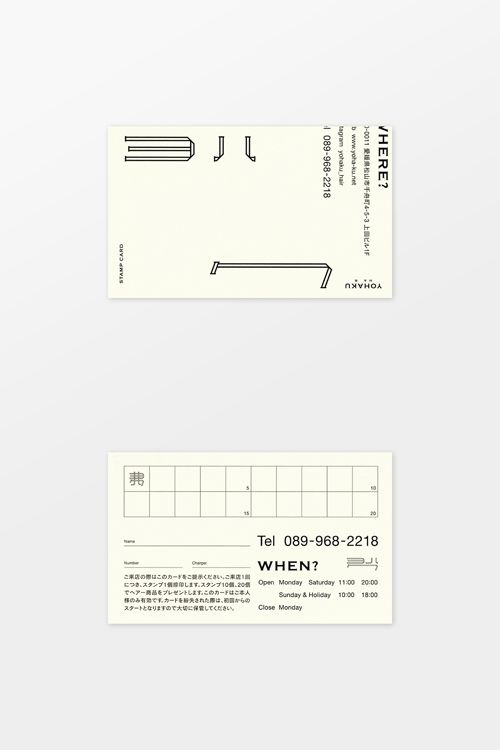 Like this design for an appointment card