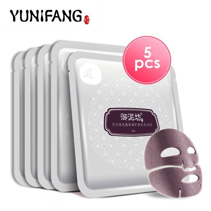 YUNIFANG Black Rose Mud Mask Sheet 5pcs mud face mask deep cleansing reduce blackheads brightening reduce skin spot pigmentation