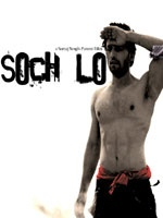 Artist : Master Saleem, Nitish Pires, Monali Thakur, Instrumental, Mehboob, Nikhil DSouza, Charu Moohan  Album : Soch Lo Tracks : 8 Rating : 8.8907 Released : 2010 Tag's : Hindi Movies, Soch Lo, soch lo hindi movie review, soch lor, soch lo movie online, soch lo 2010, soch lo movie review, soch lo songs.pk, soch lo trailer, soch logo, soch lo 2010 review, Soch Lo movi�, soc lo movie, soch lo movie wiki, soch lo movie story…