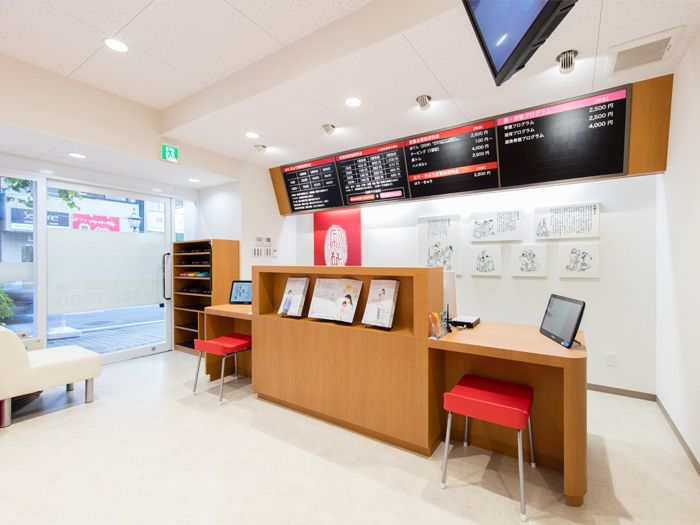 兵庫県神戸市 地下鉄西神・山手線 三宮の整骨院 | ほねつぎゆう鍼灸接骨院 トアロード店 | ほねつぎチェーン公式サイト