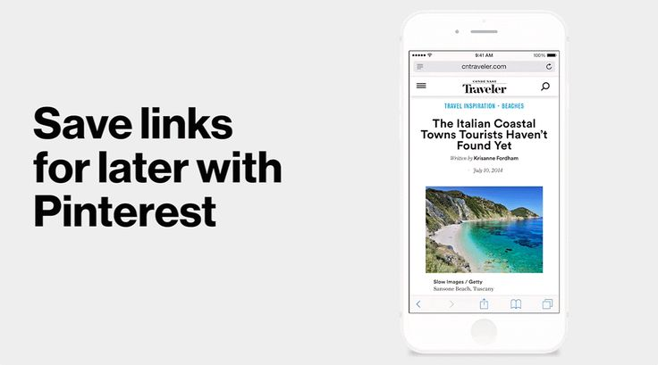 Save links for later on Pinterest | Pinterest Blog
