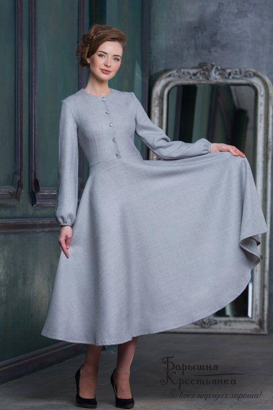 #Modest doesn't mean frumpy. www.ColleenHammond.com #style #fashion