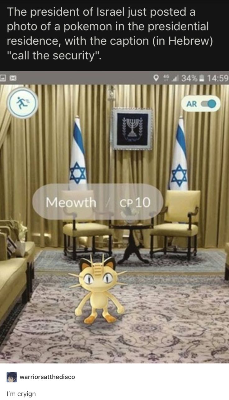President of Israel officially a member of the nerd nation now. And that is glorious.