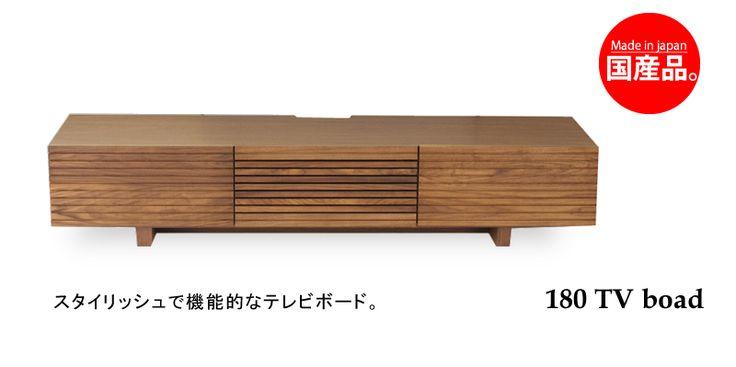 【国産・日本製】【受注生産】テレビボード テレビ台 TV台 無垢材 木製 ビーチ180テレビボード ビーチ TVボード~180cm KAGU208 (カグ208)