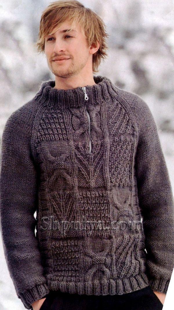 Серый пуловер с рельефным узором