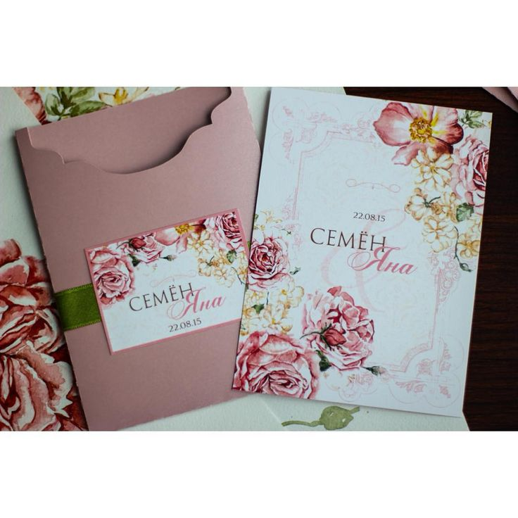«Приглашения для Яны и Семёна с художественной иллюстрацией ... Конверт ручной сборки, выполнен из перламутрового, пепельно розового итальянского картона…»