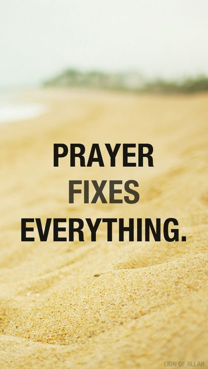 Feeling Depressed? Angry? Sad? Hopeless?Oppressed? Lonely? Lost?  The Solution to all our Problems.  Pray.  He Hears you.