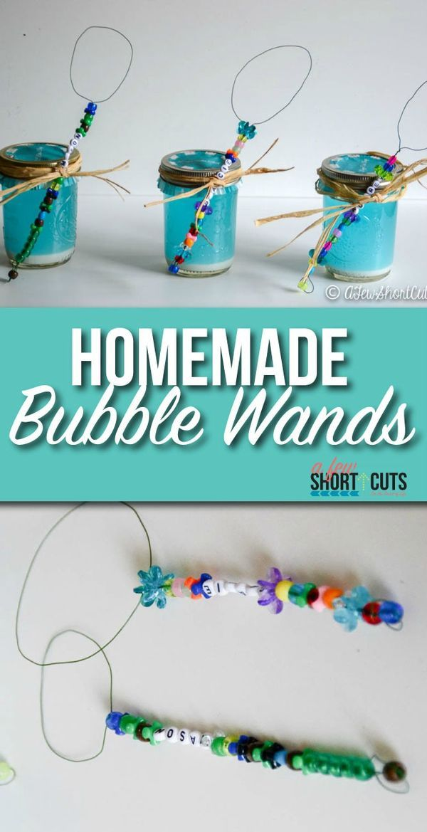 DIY Craft: Need a fun craft to keep the kids busy or for an amazing party favor? Check out these easy Homemade Bubble Wands! Such a fun DIY Craft project for the kids! They make a great gift too! Check out the tutorial!