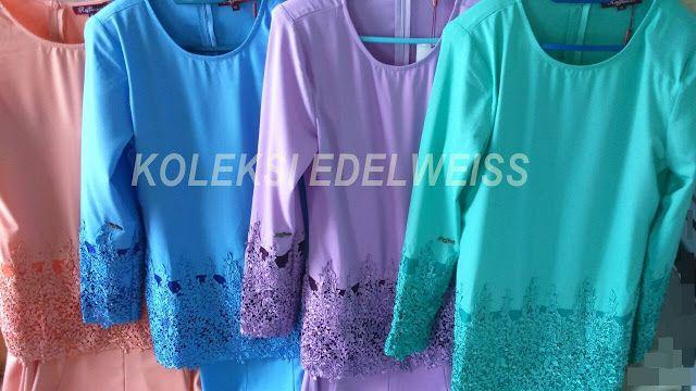 Mini Kurung Moden Lace Simple Koleksi Hari Raya 2016