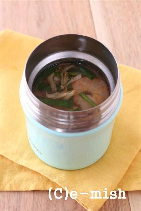 汁もので満腹感を得るスープダイエットは、習慣として無理なく続けられるダイエット方法。そんなスープダイエットをサポートしてくれるのが「スープジャー」です。ここでは保温も調理もできるスープジャーを使ったダイエットサポートレシピを15種類ご紹介します!