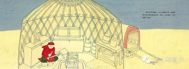 """スーホの白い馬―モンゴル民話 (日本傑作絵本シリーズ)   大塚 勇三, 赤羽 末吉. """"Supo's White House"""", a Mongolian Folktale. Illustrator: Suekisa Akaba."""