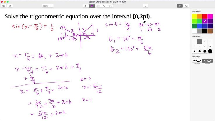 Click hre to learn how to  find all of the solutions to a trigonometric equation over a specified interval, [0,2pi).  We then verify the solutions using the GRAPH, WINDOW and TRACE features of the TI-84C.  Horizontal Shift - Sine Function