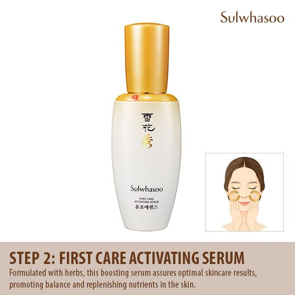 #Skincare Routine Step 2: First Care Activating Serum: Formulated with #herbs, this boosting serum assures optimal skincare results, promoting #balance and replenishing nutrients in the skin. http://bit.ly/swsfirstcare