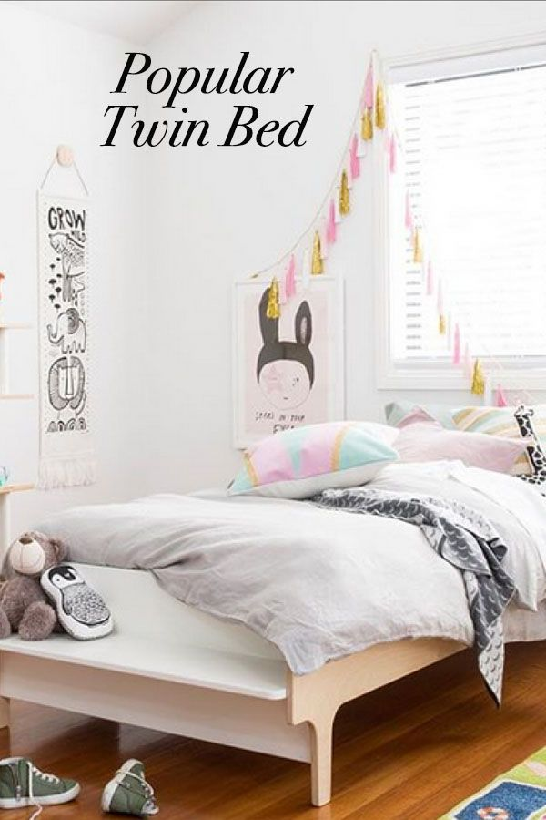 Best Seller Modern Twin Bed For Kids Modern Kids Beds Modern