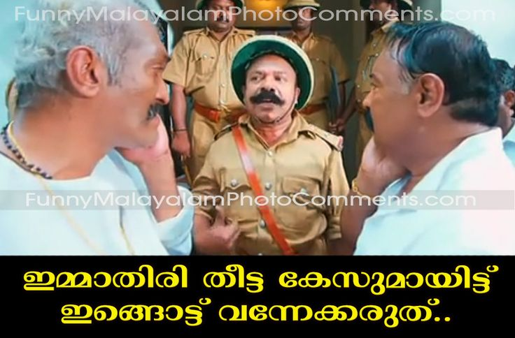amen malayalam comedy photo comment