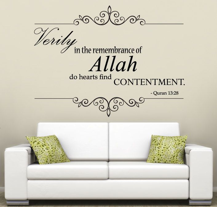 "Islamic Wall Quote from the Quran, ""Verily in the Remembrance of Allah do hearts find contentment"". $69.00, via Etsy."
