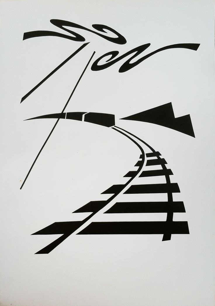First Stage - Black & White TRAIN