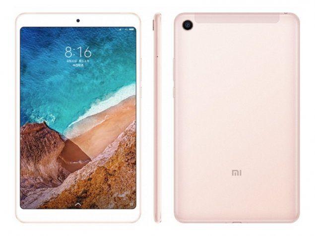 Xiaomi Mi Pad 4 Plus Wi Fi Price In Pakistan Phablet Xiaomi Tablet