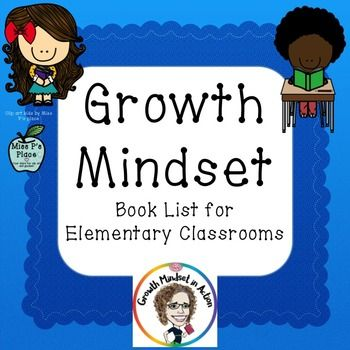 This is a free resource! I have compiled a list of picture books that are great resources for teaching young students about having a growth mindset. I will continue to add to this database when I come across new books (which is pretty often). If you are looking for books to add to your classroom library and repertoire, these would be great titles to consider.
