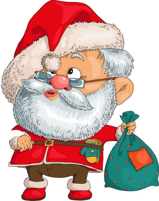 Дед мороз прикольные картинки для детей