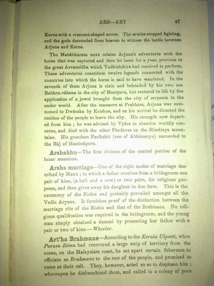 John Garette's A Classical Dictionary of India illustrative of Mythology Literature etc. of the Hindus of India.