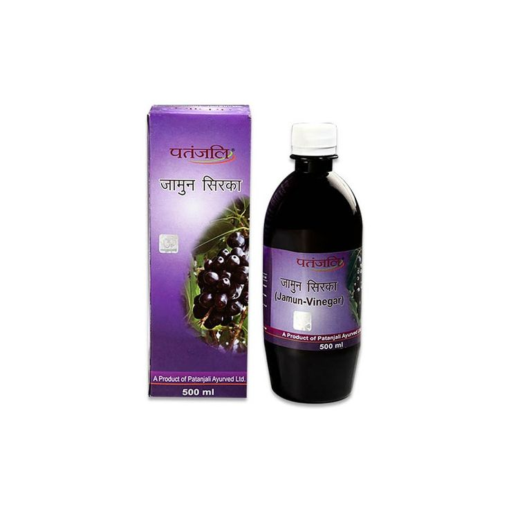 Jamun Vinegar Useful in Hyperglycemia, Diarrhoea, Weakness of digestive system, Urine problem. JAMUN VINEGAR 575gm Price Rs.65