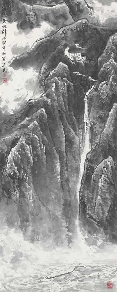 LIU YAMIN (1939-1989)  Mountain Waterfall  Hanging scroll, ink and color on paper  52 7/8 x 21 5/8 in. (134.2 x 54.8 cm.)  Entitled, inscribed and signed, with three seals of the artist  Dated early summer, bingyin year (1986)