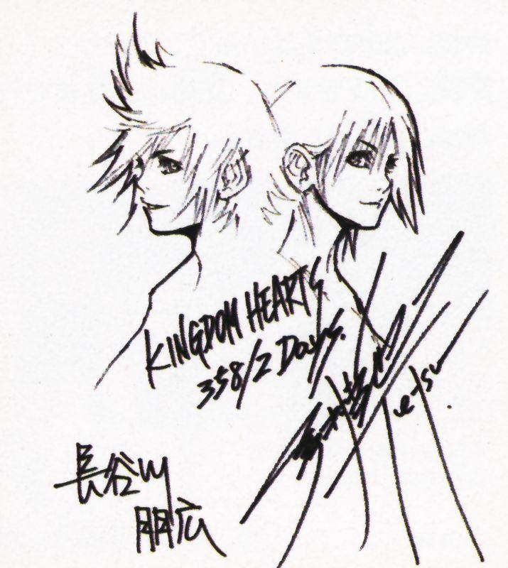 Tetsuya Nomura drawings