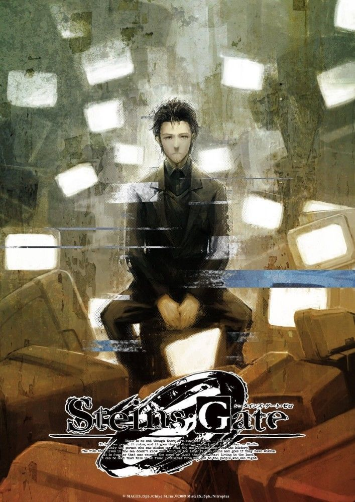 [PreOrder] STEINS;GATE 0 Special Limited Edition Windows PC Game Japan 878