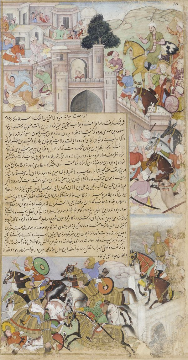 The capture of Baghdad by Tahir from the Tarikh-i-Alfi ca. 1592-94