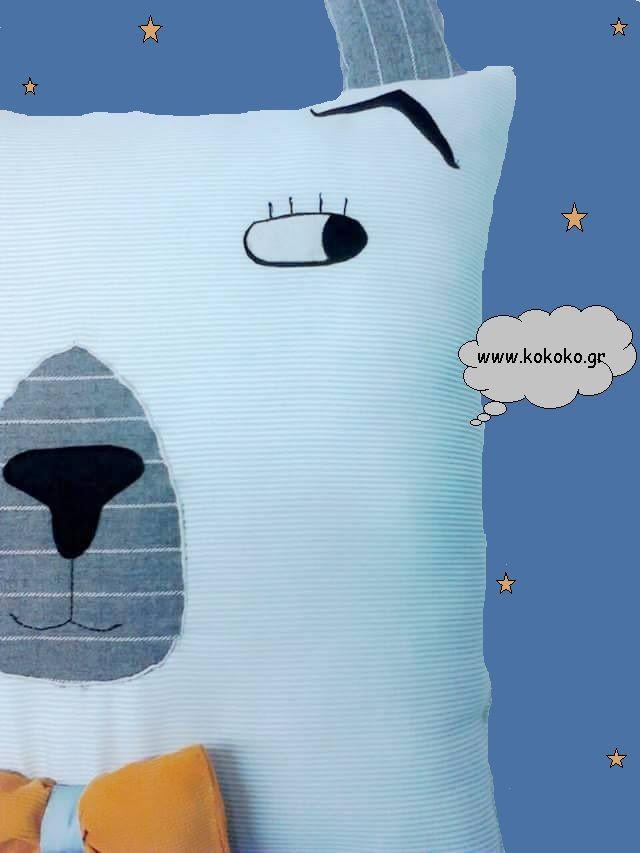 Home decor,  handmade pillows kids, babie, kids decor Χειροποίητο διακοσμητικο μαξιλαρι ο Μαγος Παπιγιον