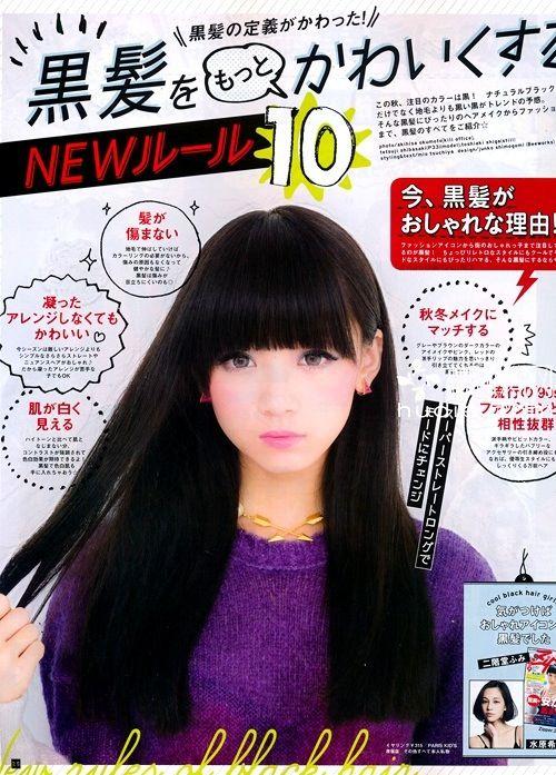 Yura Peko #blackhair #magazine #fashion #kawaii #harajuku