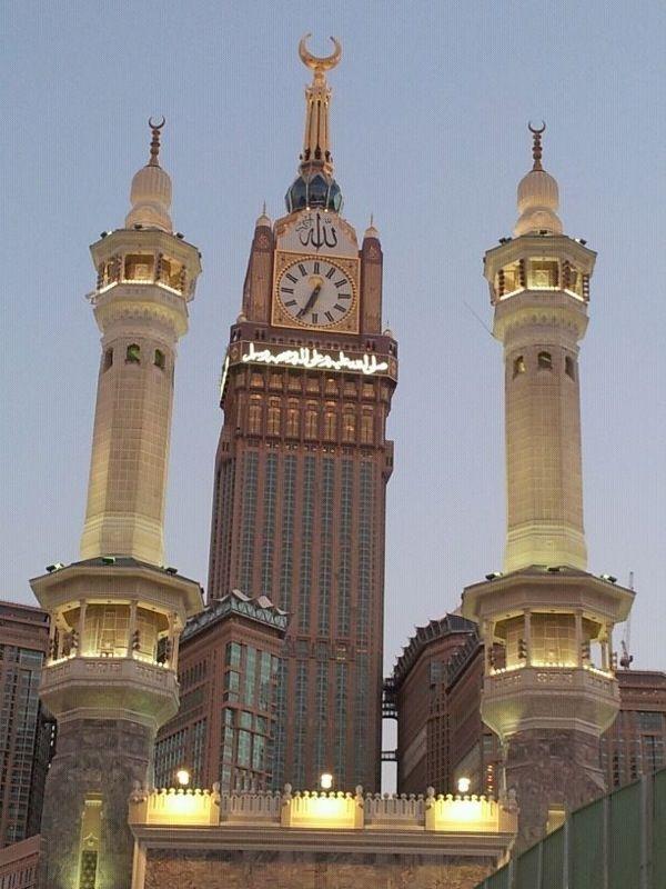 Mecca Clock Tower (Abraj al-Bait), Mecca, Saudi Arabia