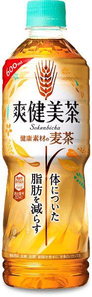 爽健美茶 健康素材の麦茶 爽健美茶(そうけんびちゃ)