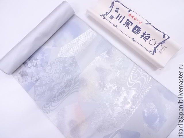 Купить Японское кимоно ткань для пояса ОБИ Нишиджина - голубой, пояс оби, нишиджина, текстиль