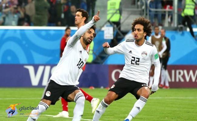 فيديو منتخب مصر يودع المونديال مبكرا بخسارة كبيرة أمام روسيا World Sports News Mohamed Salah World Cup