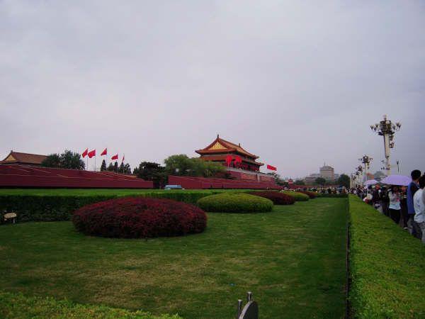 Cultura Universale: Pechino, Città Proibita, Grande Muraglia Cinese