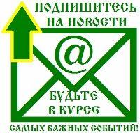 Международный портал Звенящие Кедры России