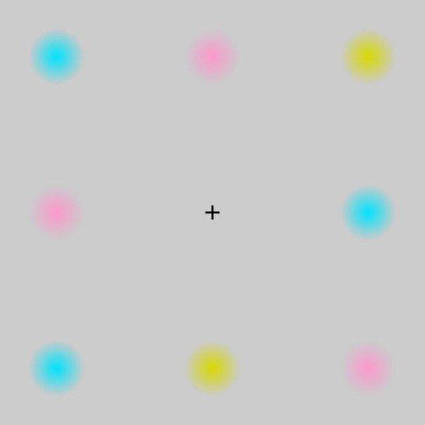 ⌘ ИЛЛЮЗИЯ ИСЧЕЗНОВЕНИЯ ⌘   Можете ли вы сделать так, что бы цветные кружки по периметру исчезли? Внимательно следите за маленькой точкой в центре, и если вы не отрываете от нее взгляд, то цветные кружки растворятся и исчезнут. Группа улучшения зрения ВК vk.com/superzrenie