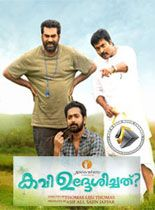 Kavi Uddheshichathu (2016) Malayalam Full Movie Watch Online DVDRip Free