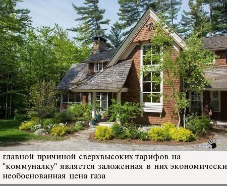 Отдавать по-европейски - получая по-украински: мечта сбывается | FINOBZOR, Украина