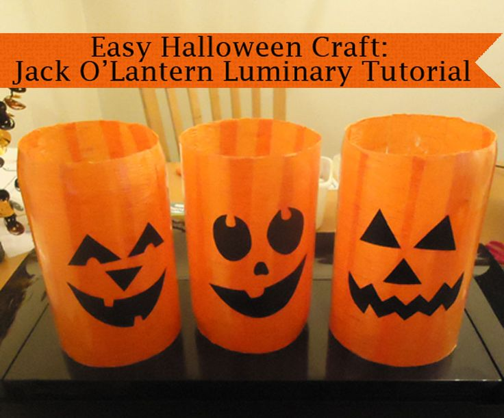 Jack OLantern Luminary from a Plastic Soda Bottle (or felt over a vase with a battery candle)