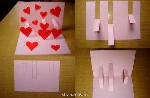 объемные открытки