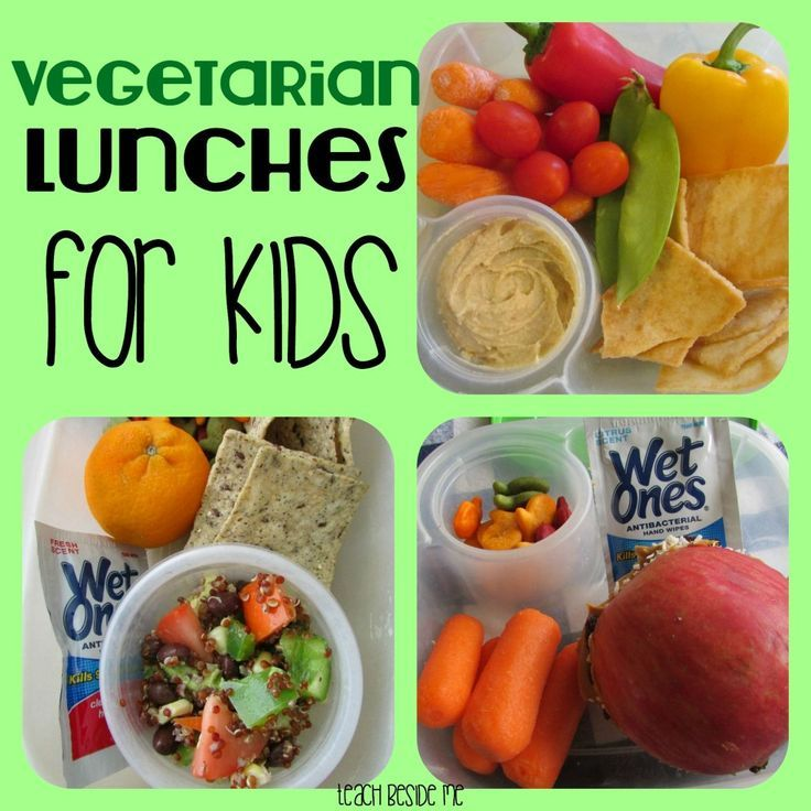 With the back to school season upon us, something that's been on my mind is what to pack in my kids' lunch boxes. We want to have plenty of ideas ready before school starts so that lunch packing is .