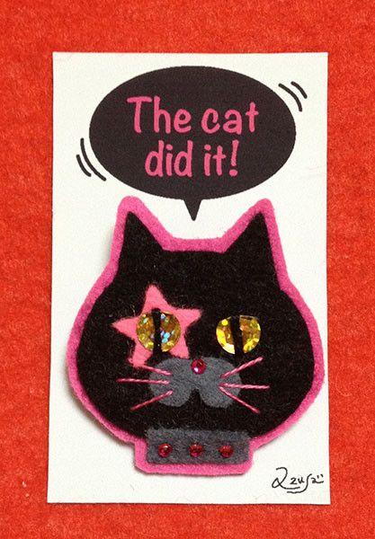 ロックな黒猫ブローチです。★フェルト製★縦×横 約3.5cm×3.5cm★透明フィルムでラッピングしてあります(台紙付き)。★パソコン...|ハンドメイド、手作り、手仕事品の通販・販売・購入ならCreema。