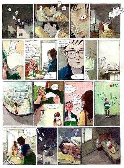 안녕하세요~ 에스유투입니다~오늘은 칸만화의 한예종(한국예술종합학교) 스토리 텔링에 대해 간단명료하게 ...