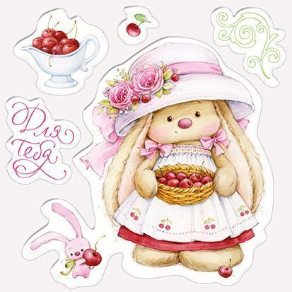 "ScrapBerry's ""Cherry Bunny"" - Clear Stamps"